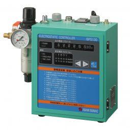 静電コントローラ BPS130,BPS1600