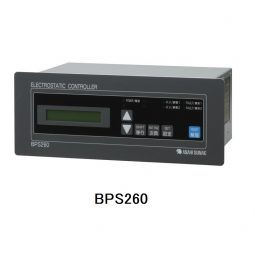静電コントローラ BPS260/BPS290/BPS300