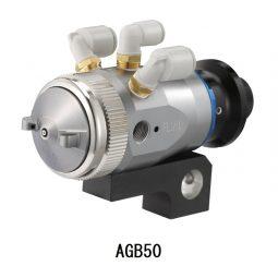 微量噴出エアスプレイ自動ガン パールガン AGB50/低圧エアスプレイ自動ガン ミクロエース AGB51