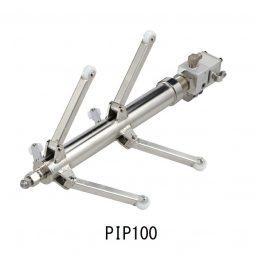 パイプ内面塗装機 PIPシリーズ